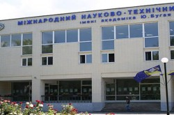 Международный Научно-технический Университет им.Ю.Бугая (МНТУ)