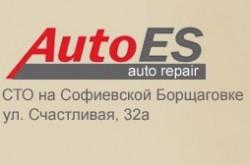 СТО «AutoES» на Софиевской Борщаговке