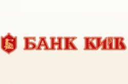 Банкомат «АКБ «КИЕВ»