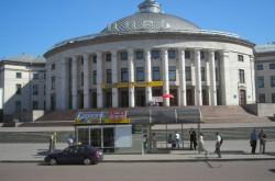 Национальный цирк Украины