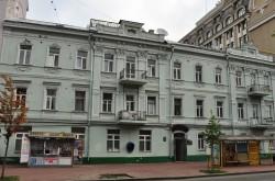Публичная библиотека им. Леси Украинки