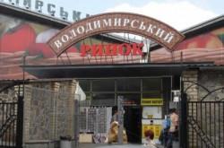 Владимирский рынок в Киеве