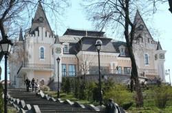 Киевский академический государственный театр кукол.