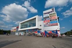 """Торгово-развлекательный центр """"Квадрат"""" на перова"""