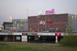 Торгово-развлекательный центр Sky Mall (Скаймол) | Киев