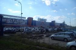 Гипермаркет Эпицентр К
