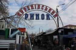 Куреневский рынок