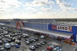 Эпицентр (Харьковский)