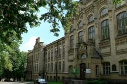 Международный университет финансов (МУФ)