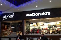 McDonald's (Ocean Plaza)