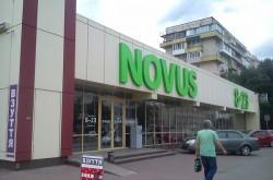 """Супермаркет """"Novus"""""""