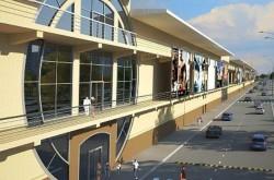 Торгово-развлекательный центр Dream Town