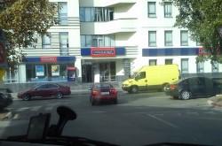 "Банк ""Universalbank"" в Киеве"