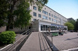 Киевская Областная Клиническая Больница