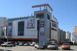 """Торгово-развлекательный центр """"Аладдин"""""""