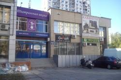 "Театральная школа ""FantaziaNew"""