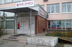 Нова Пошта №27 (Виноградарь)