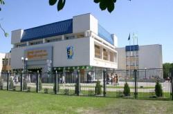 Центр детского и юношеского творчества соломенского района (ЦДЮТ)