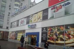 """Супермаркет """"Varus"""""""