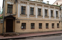 Киевский музей А.С.Пушкина