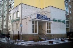 """Торговое предприятие """"DVERI.ua"""""""