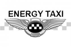 """такси """"Energy""""в Киеве"""