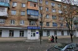 Центр занятости Дарницкого района