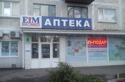 """Аптека """"Эксимед"""" (Троещина)"""