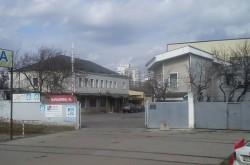 Бона Плюс в Киеве