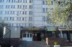 поликлиника Святошинского района г. Киева