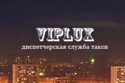Служба такси VIPLUX в Киеве
