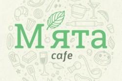 Мя'та Кафе