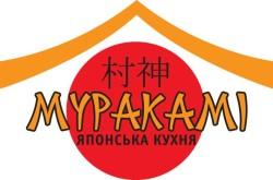 "Ресторан японской кухни ""Мураками"""