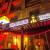 «Très Branché - restaurant à la mode»