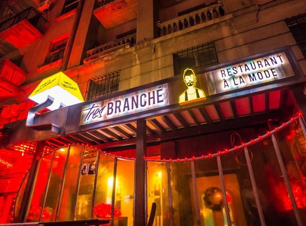 Tr s branch restaurant la mode comers - Cuisine a la mode ...