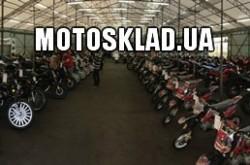 Мотосалон «MOTOSKLAD.UA.»