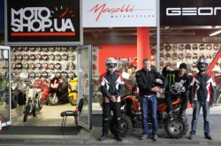 Мотосалон «Motoshop.UA»
