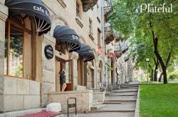 Кафе «Druzi Cafe»  на крещатике