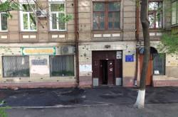 Библиотека Адама Мицкевича