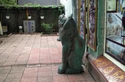 Художественная галерея «Raritet-Art Gallery»