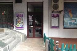 Театр «Актор»