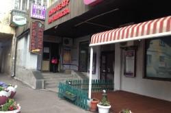Кинотеатр «им. Чапаева»