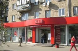 """магазин """"RED"""" на святошино"""