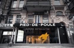 Салон красоты «PIED-DE-POULE»