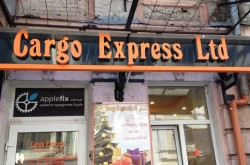 Курьерская служба «Cargo Express Ltd»