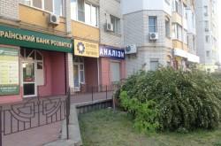Медицинская лаборатория «Синево»
