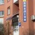 Лабораторный центр «Синево»
