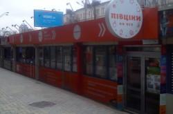 """""""Півціни на все"""" - сеть универсальных магазинов"""