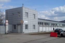 строительная корпорация Альтис Холдинг