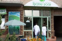 Медицинский центр Капля росы